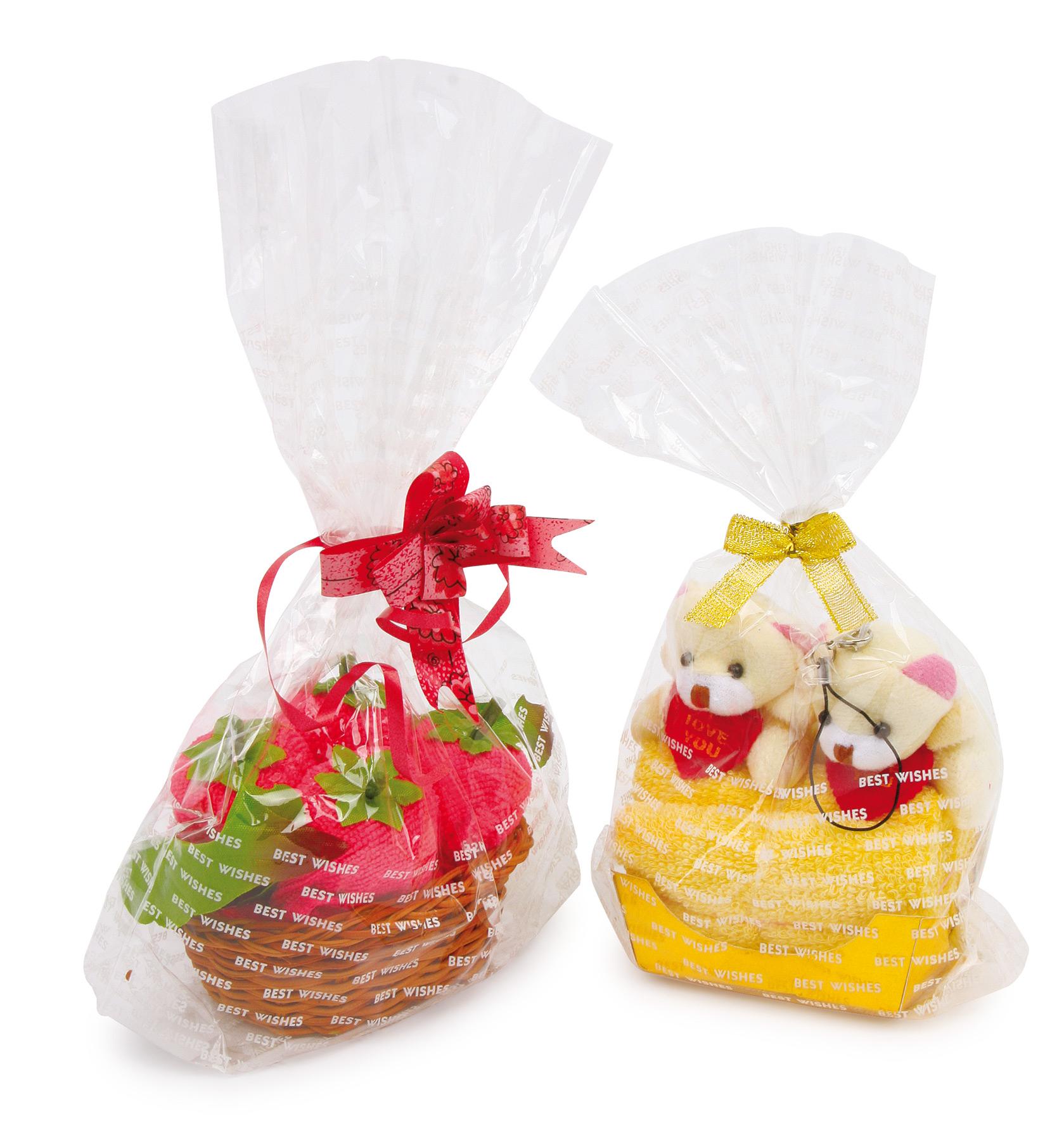 Confezione regalo asciugamani offerte speciali for Offerte in regalo